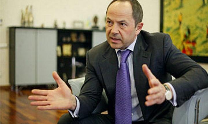 Сергей Тигипко заявил, что скупает активы из-за их дешевизны