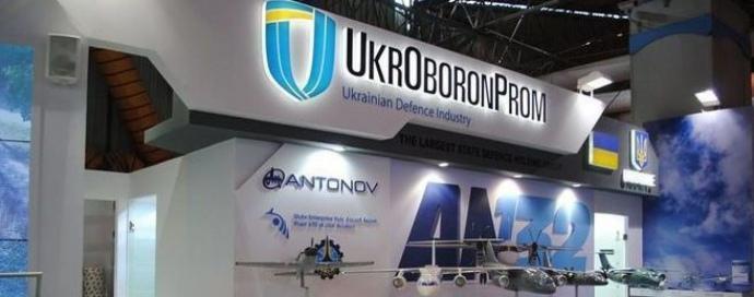 """Кабмин обязал """"Укроборонпром"""" в течение 10 дней начать финансовый аудит"""