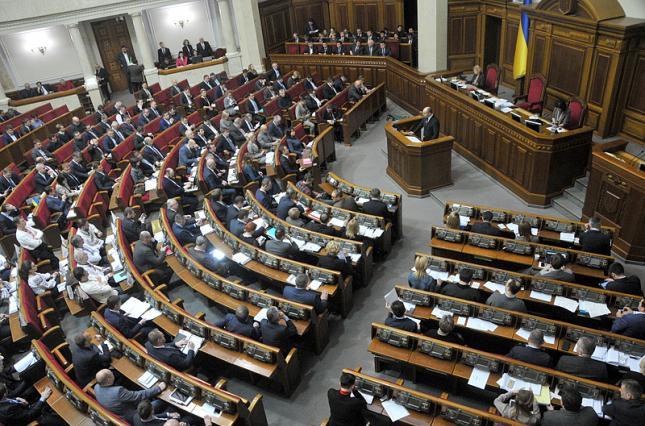 Рада отказалась рассматривать законопроект Зеленского об изменении избирательной системы