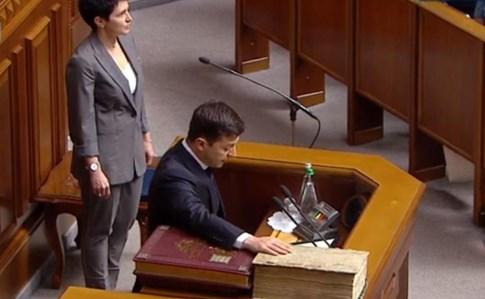Шестой президент Украины принял присягу