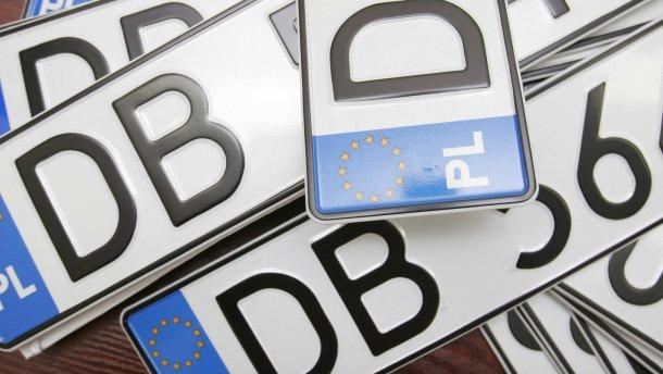 Рада отсрочила вступление в действие закона о повышении штрафов для владельцев евроблях