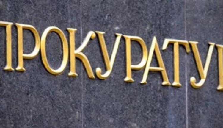 В Киеве задержали вымогателей, требовавших $100 тысяч у госсекретаря Минэкологии