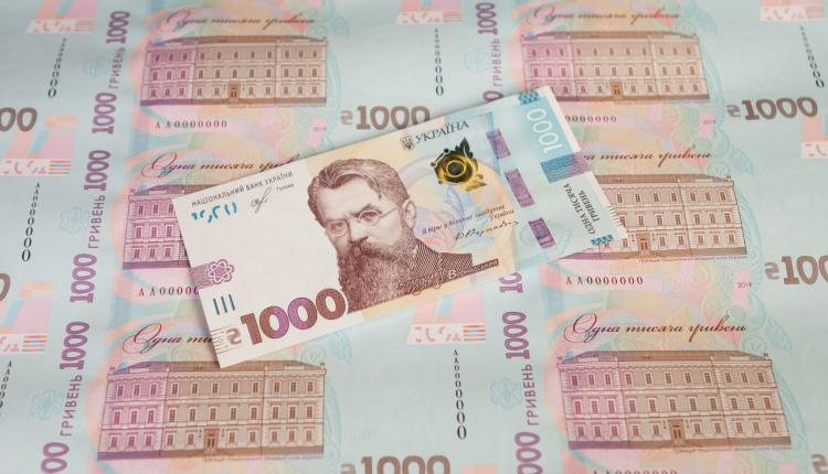 После выборов в Украине появится купюра в 1000 гривен