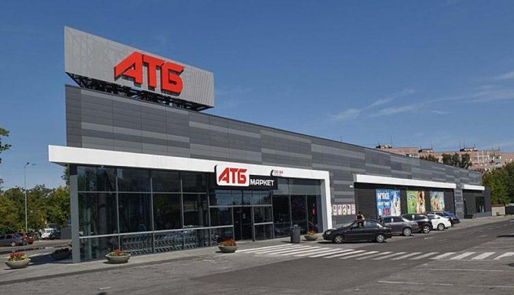 """Суд отменил штраф в 107,7 млн, наложенный ГФС на сеть """"АТБ-Маркет"""""""