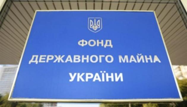 За десять месяцев малая приватизация принесла Украине более 1 млрд