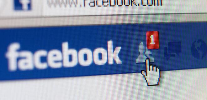 Facebook будет платить пользователям за их данные