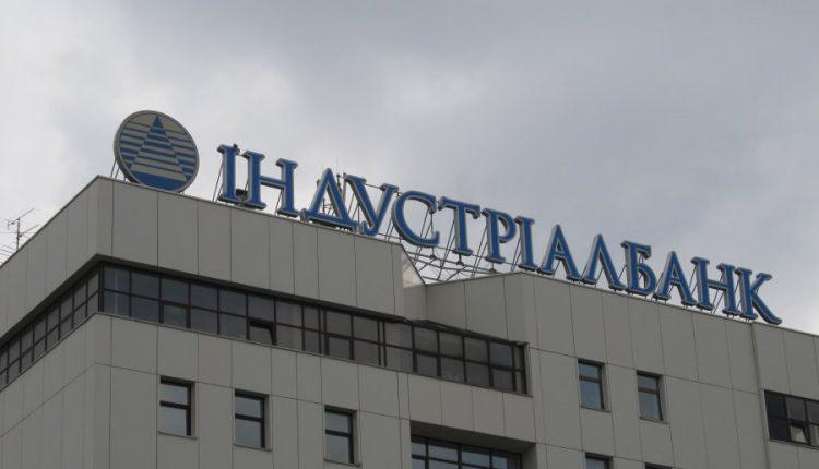 """НБУ оштрафовал """"Индустриалбанк"""" на 6,85 млн за нарушения в сфере финмониторинга"""