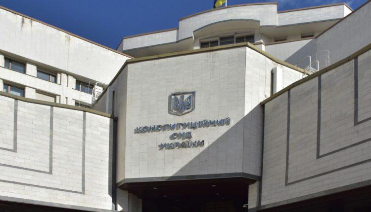 Конституционный суд рассмотрит указ о досрочном прекращении полномочий Рады 11 июня