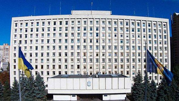 Чиновник Киевской ОГА увел из бюджета миллион, подделав документы