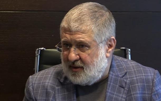 """Суды обязали """"Приватбанк"""" вернуть 33 млн гривен долгов компаниям Коломойского"""