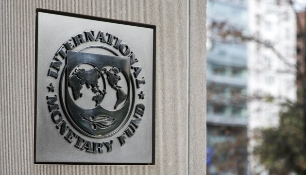 Украина активно обсуждает новую программу с МВФ