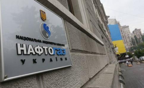 """У Минэнерго нет данных о принадлежащих """"Нафтогазу"""" запасах газа, – Витренко"""