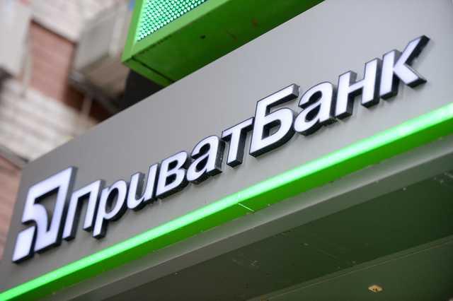 """Суд отказался обязать """"Приватбанк"""" вернуть рефинансирование НБУ"""