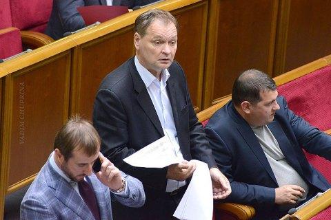 """""""Укрзализныця"""" в обход тендера одолжила масел у компании нардепа Пономарева"""