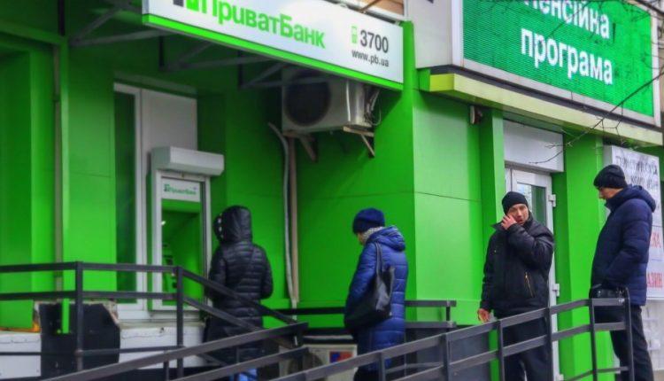 """В работе """"Приватбанка"""" произошел глобальный сбой"""