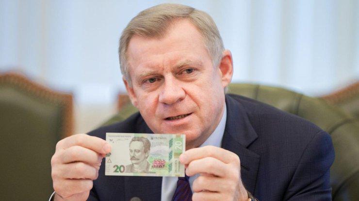 В Нацбанке объяснили майскую девальвацию курса гривни