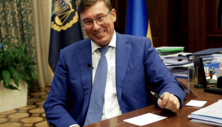 Юрий Луценко проявил имущественную «креативность»