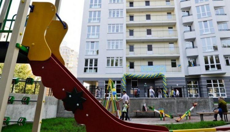Стало известно, как изменились цены на квартиры в разных районах Киева