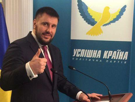 """Окружной админсуд Киева отменил ликвидацию банка """"Юнисон"""""""