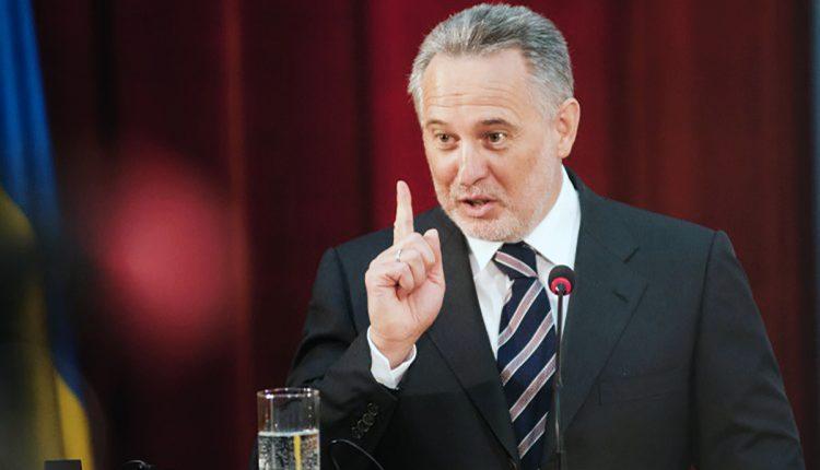 АМКУ начинает рассмотрение дела о концентрации облгазов Фирташа