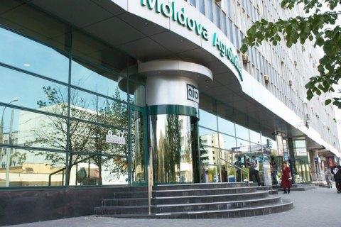 В Кишиневе из банка похитили более 1,5 млн евро