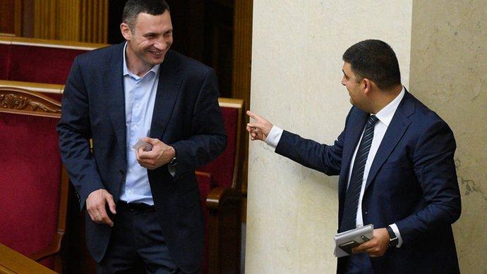 Отпуск Гройсмана не позволит Кабмину уволить Кличко с поста главы КГГА