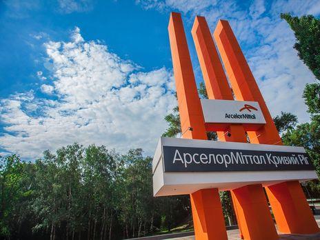 """В """"АрселорМиттал Кривой Рог"""" заявляют, что обыски СБУ заморозили проект на $150 млн"""