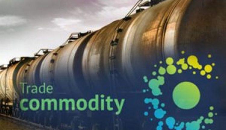 ГФС возбудила против «Трейд Коммодити» дело, пахнущее керосином