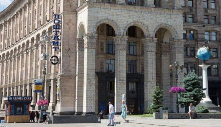 "Сдача в аренду недвижимости на Крещатике приносит ""Укрпоште"" 18 млн"