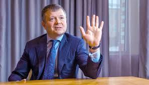 Ferrexpo Жеваго наняла нового аудитора после скандального ухода Deloitte