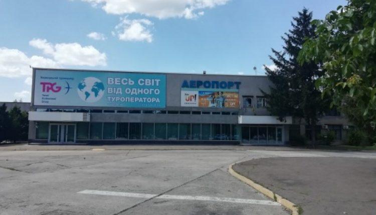 """Криворожский аэропорт """"сливает"""" поставщикам миллионы из бюджета"""