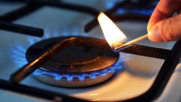 """""""Нафтогаз"""" снизит цену на газ для населения на 11%"""