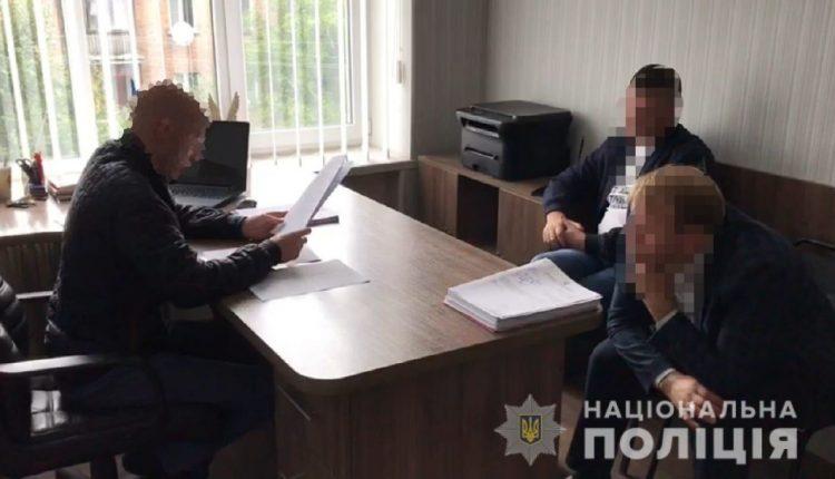 На Киевщине полиция объявила подозрение кандидату в нардепы