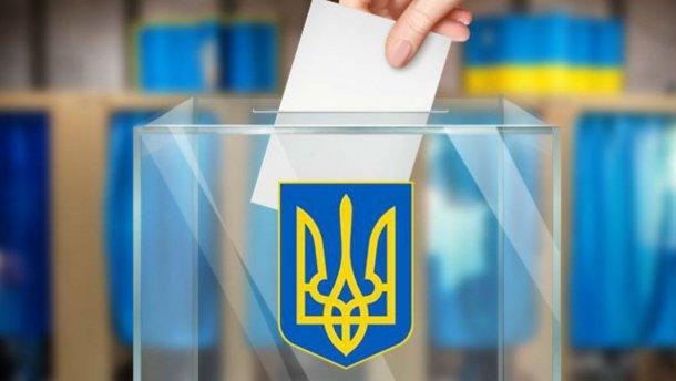 Верховная Рада приняла Избирательный кодекс
