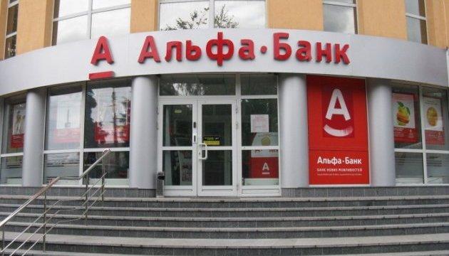 """В сентябре """"Укрсоцбанк"""" вольется в """"Альфа-Банк"""""""