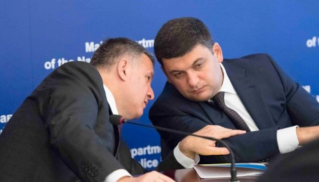 """Леонид Швец: """"Гройсману и Авакову логично было бы разделить эту ответственность"""""""
