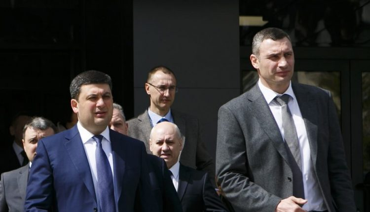 Кабмин Гройсмана не будет рассматривать вопрос увольнения Кличко