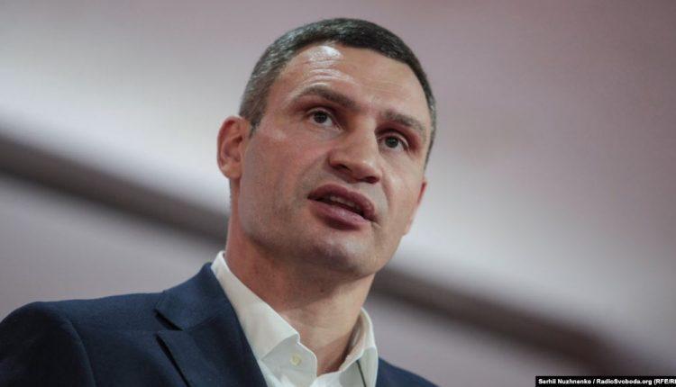 Мэр Киева просит НАБУ проверить заявление Богдана
