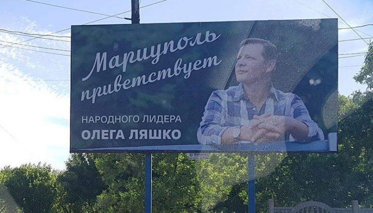 Зеленский хочет оставить без денег почетных ильичевцев Вилкула и Ляшко