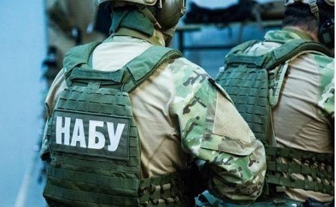"""НАБУ проводит обыски в центральном офисе """"Украэроруха"""""""