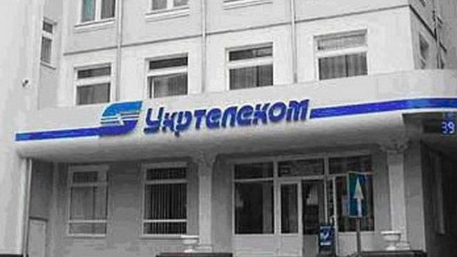 "93% акций ""Укртелекома"" арестованы за долги перед ""Ощадбанком"""