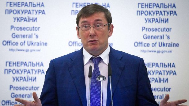 """Виктор Небоженко: """"Сжимается кольцо вокруг Луценко, но он терпит"""""""