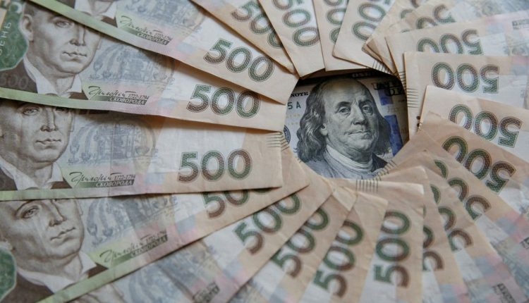 На украинских биржах провели фиктивные операции на 20 млрд