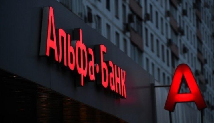 """""""Альфа-Банк"""" и """"Укрсоцбанк"""" объединились"""