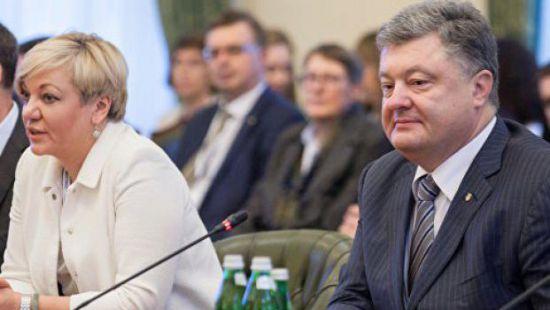 """Порошенко пообещал 3 млн за информацию о авторах """"покушений на Гонтареву"""""""