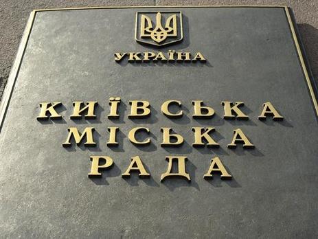 В Киеве хотят ввести мораторий на новое строительство и реконструкцию