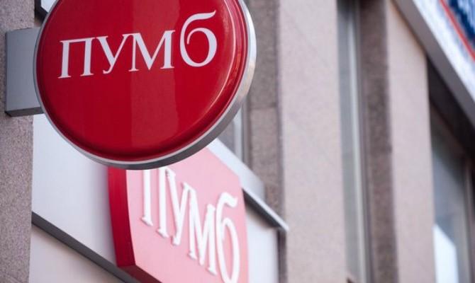 Банку Ахметова доверили хранить наличность НБУ