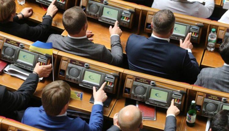 373 нардепа проголосовали за ограничение депутатской неприкосновенности