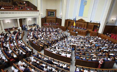 245 нардепов проголосовали за закон об импичменте