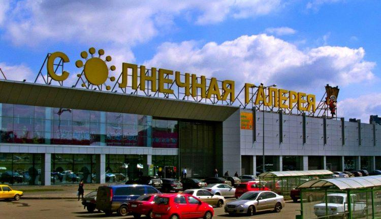 Dragon Capital хочет купить торговые центры в Кривом Роге и Запорожье